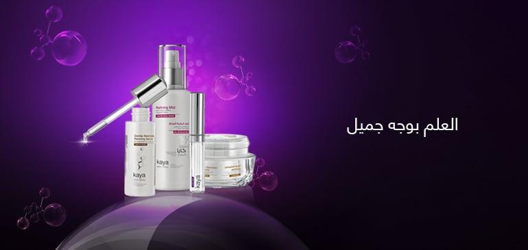Kaya Products