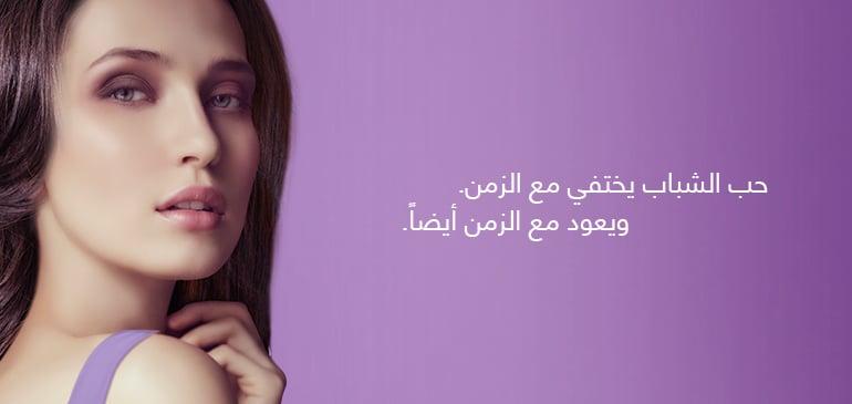Kaya Acne Treatment