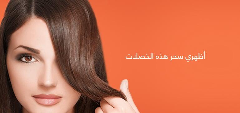 Kaya Hair Care