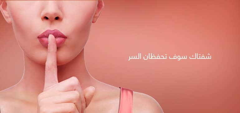 Kaya Lips Enhancement
